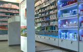 Аптека «Ригла» ул, Никольская