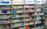 Аптека «Самсон-фарма», ул. Старый Арбат