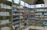 Аптека «Самсон-фарма», ул. Б. Лубянка