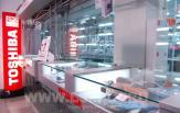 TOSHIBA – оформление магазина